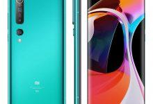 Photo of Xiaomi Mi 10 5G Nemo Handy